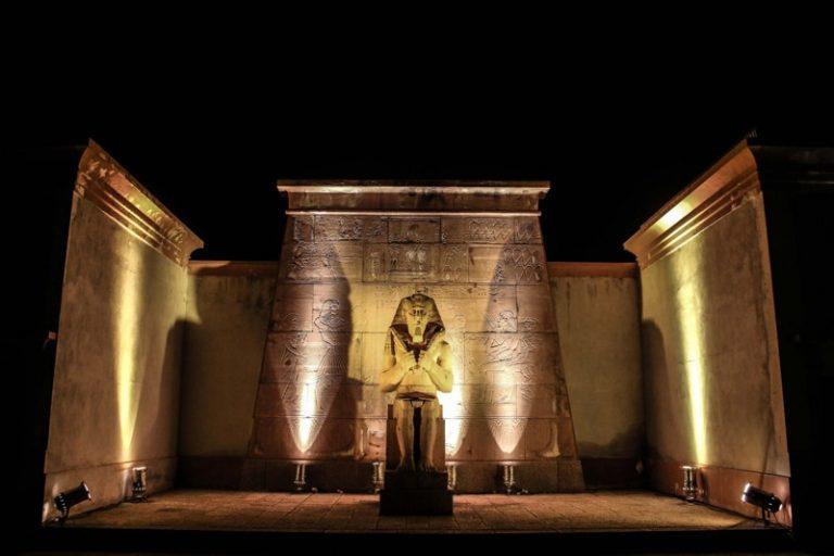 Bodega Faraón